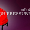 HIGH PRESSURE CLEANER 500 bar FC-21500