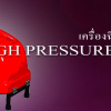 HIGH PRESSURE CLEANER 500 bar FC-21500