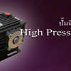 HIGH PRESSURE PUMP 500 bar FC-21500