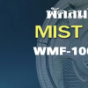 Mist Fan WMF-10005-5C